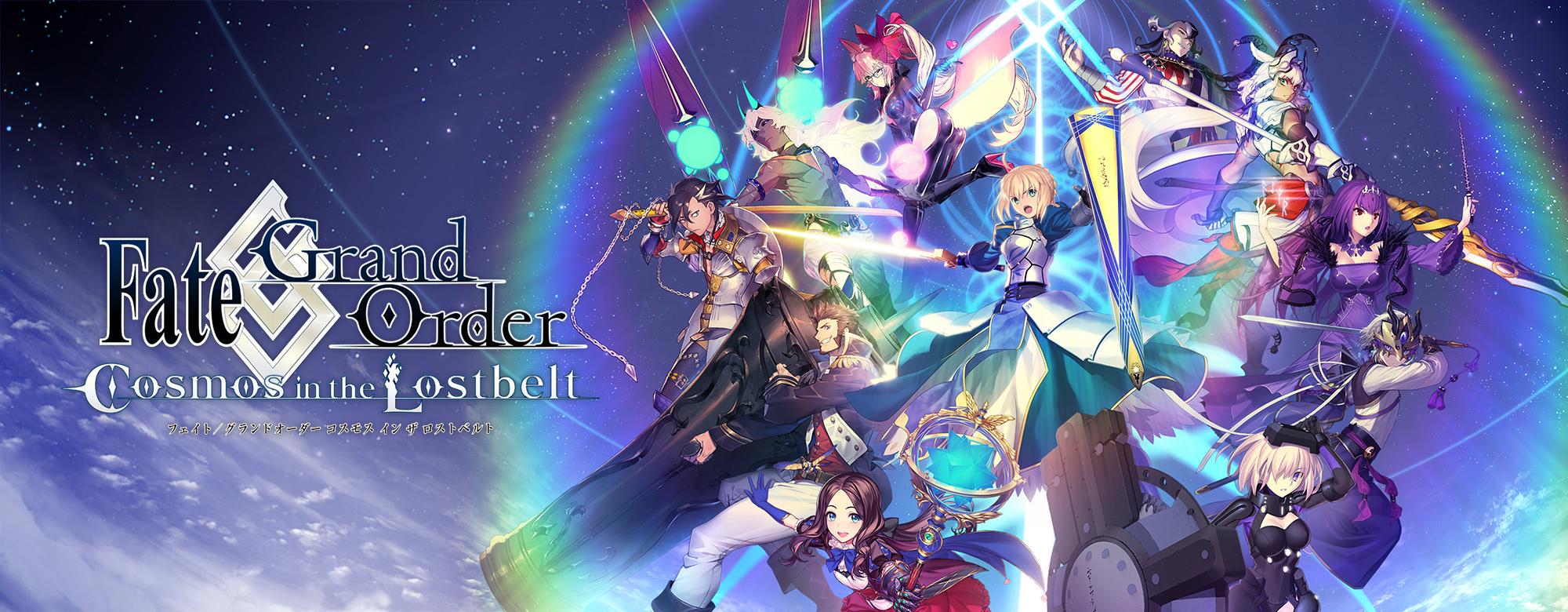 Fate/Grand Orderの画像 p1_20