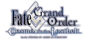 Fate/Grand Order Cosmos in the Lostbelt