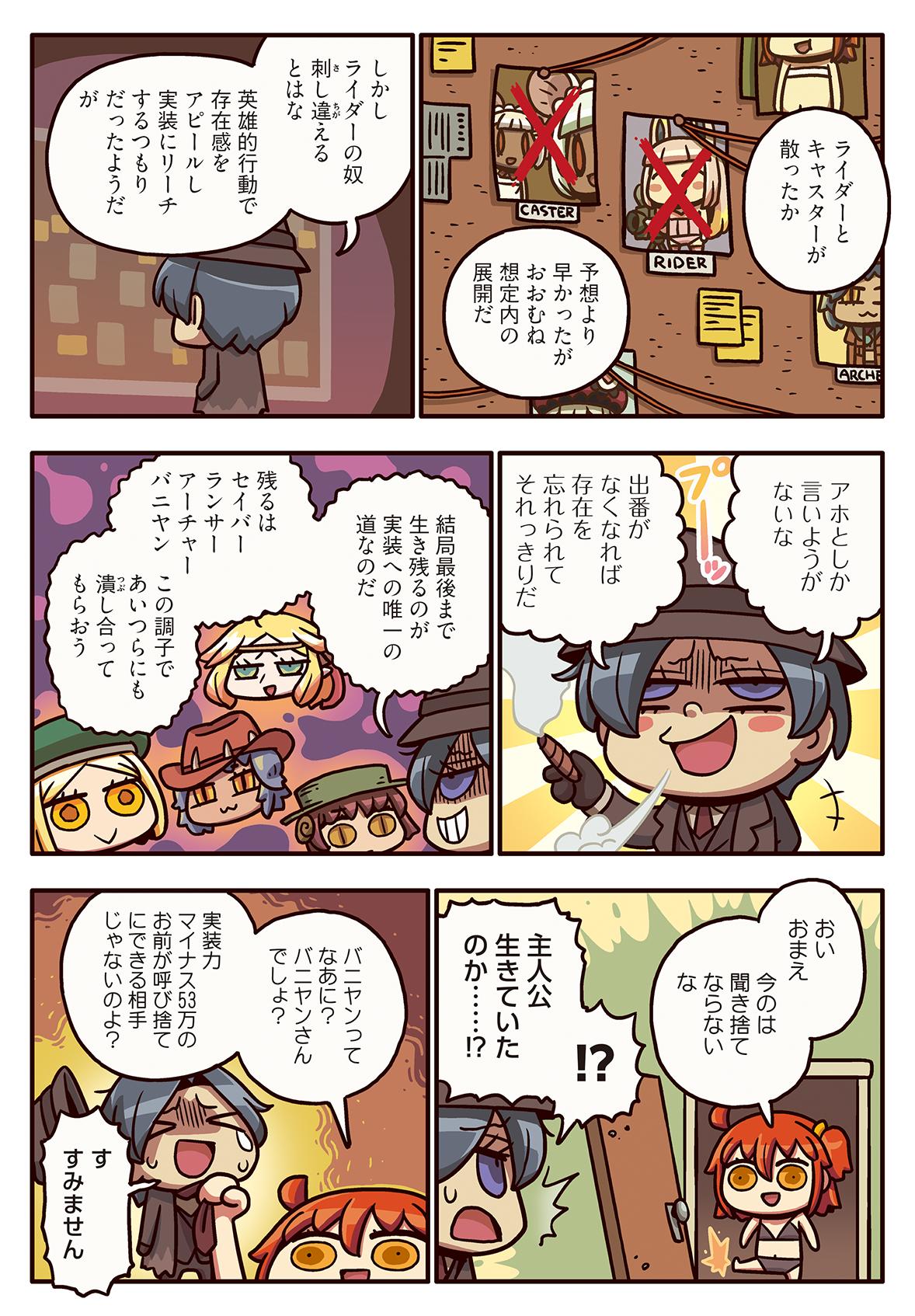 リヨ 漫画